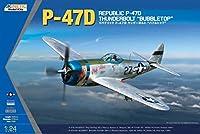 1/24 エアクラフト シリーズ P-47D サンダーボルト バブルトップ