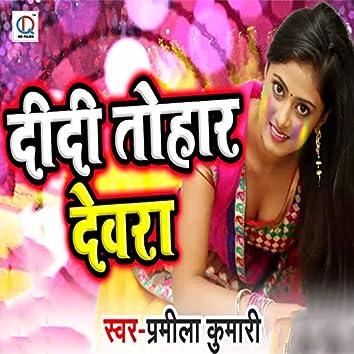 Didi Tohar Devara