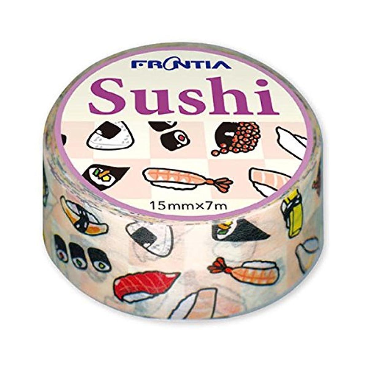 Decorative Masking Tape - Sushi