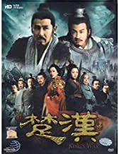 King's War / Legend of Chu and Han (Chinese TV Drama, 20-DVD Set, Episode 1-80 End)