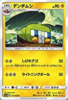 ポケモンカードゲーム サン&ムーン デンヂムシ / コレクション ムーン(PMSM1M)/シングルカード