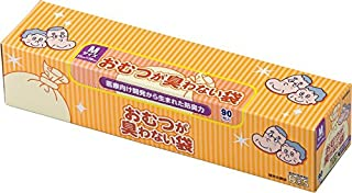 驚異の防臭袋 BOS (ボス) おむつが臭わない袋 Mサイズ 90枚入り 大人用 おむつ ・ うんち 処理袋 【袋カラー:ホワイト】