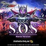 S.O.S Movie Version / MONKEY MAJIK