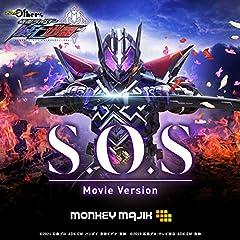MONKEY MAJIK「S.O.S Movie Version」のCDジャケット