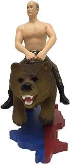 Best putin on a bear statue Reviews