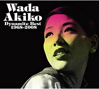 Wada Akiko Dynamaite Best 1968