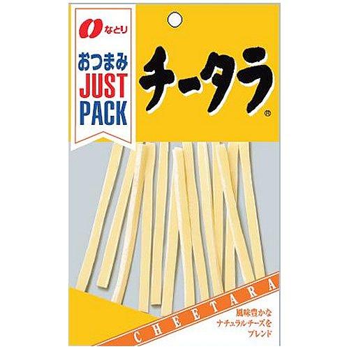 ジャストパック チータラ 10袋