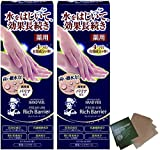 【Amazon.co.jp限定】 メンソレータム ハンドベール プレミアムリッチバリア 高密着バリア処方 70g×2個 おまけ付 クリーム セット 70gX2個