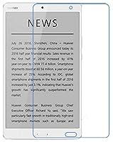 Huawei Mediapad M5 8.4 フィルム メディアパッド m5 8 液晶保護フィルム 保護フィルム 8.4インチ 液晶 保護フィルム 高光沢 防指紋