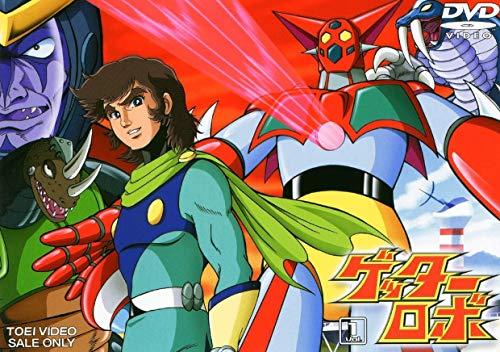 おすすめロボットアニメ6位:『ゲッターロボ』