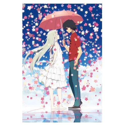 Ybjsy Puzzle en Bois Anime Personnages du Jeu Yadomi Jinta...