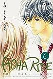 Aoha Ride 06