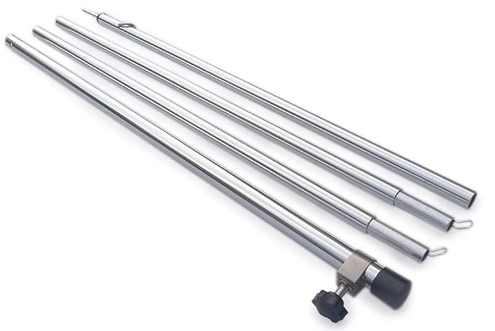 クロール主要なサドルDD Tarp Pole タープポール - 1.8m [並行輸入品]