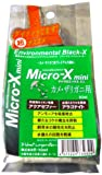 Micoro-X mini カメ・ザリガニ用 80mLamazon参照画像