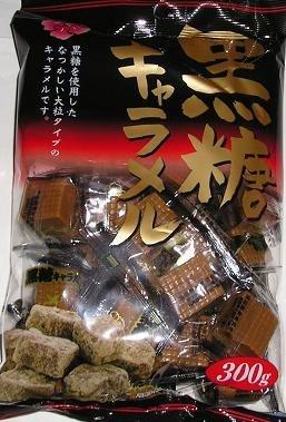 宮田製菓 黒糖キャラメル 300g×6袋入