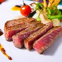 [肉贈] A5 黒毛和牛 希少部位 ステーキ 食べ比べセット 3000円 霜降り 赤身肉...