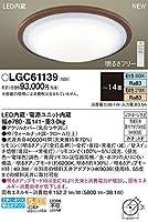 パナソニック(Panasonic) Everleds LED 照明器具 リモコン調光・リモコン調色 LGC61139 (~14畳)