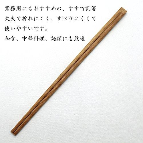 割り箸すす竹天削100膳入り24cm