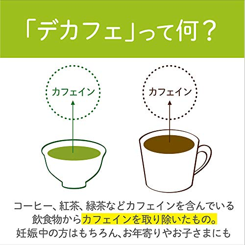 キリン(KIRIN)『生茶デカフェ』