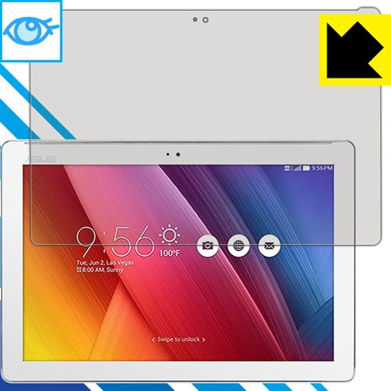 保存する特にLED液晶画面のブルーライトを35% カット ブルーライトカット保護フィルム ASUS ZenPad 10 (Z300シリーズ) 日本製