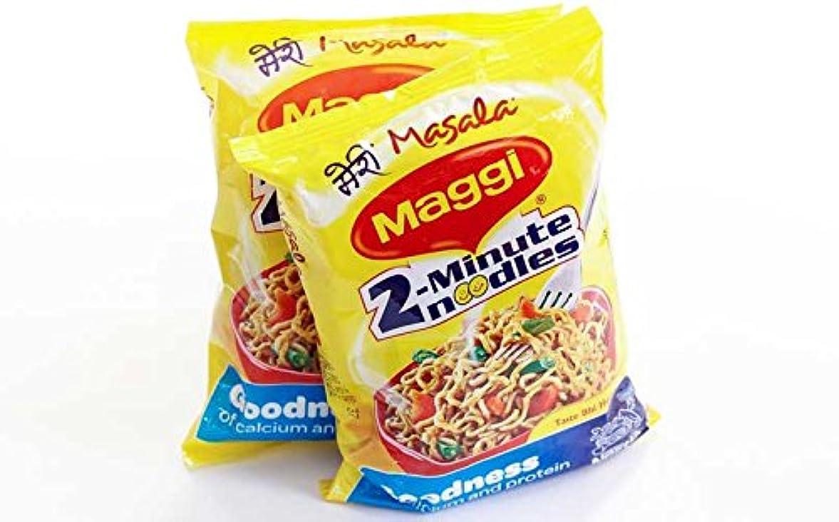 喪きしむ者MAGGI 2-Minute Noodles Masala 70 g X 12 packs