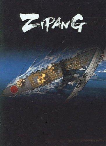 Zipang, Vol. 1: Future Shock + Artbox