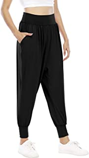 Koscacy Womens Harem Pants Workout Joggers Pants Tapered Comfy Loose Loung Yoga Sweatpants with Pockets