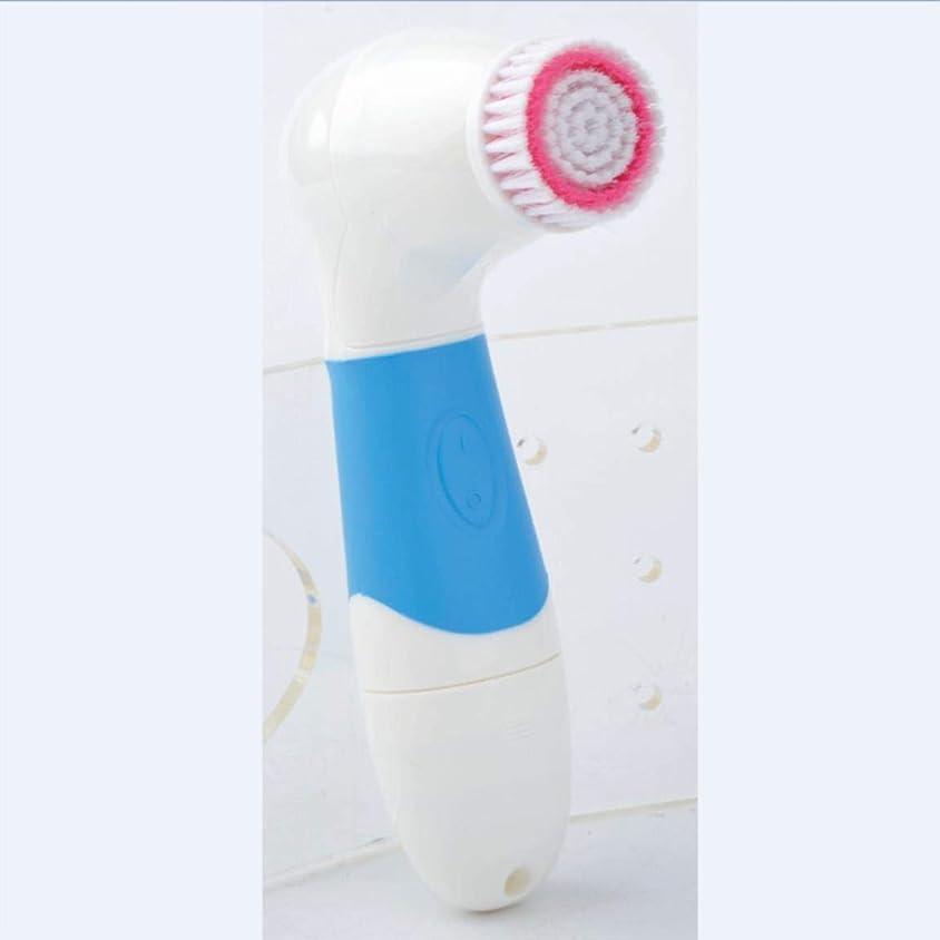 終わり椅子焦げ1人の顔の洗剤の顔のマッサージャー(青)の多機能クレンジングブラシ7