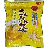 沖縄ビエント さんぴん茶 ティーバッグ 5gX50袋