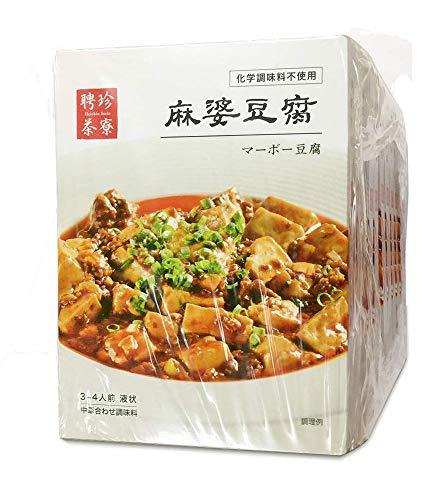 聘珍樓(へいちんろう) 【 麻婆豆腐 】10箱セット 麻婆豆腐の素 中華調味料 横浜 中華街 シェフシリーズ