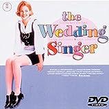 ウェディング・シンガー [DVD]
