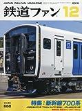 日本の新幹線は全てをコンピュータで制御している!? 40年かけて進化 ...