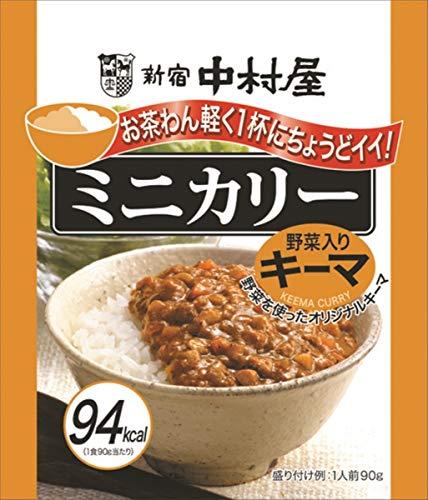 新宿中村屋 ミニカリー野菜入りキーマ 90g×10個