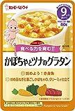 キューピー キユーピーベビーフード ハッピーレシピ かぼちゃとツナのグラタン 9ヵ月頃から(80g)
