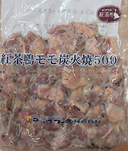 オードブル 紅茶 鴨 もも 炭火 焼き 1kg(500g×2P) 業務用 冷凍