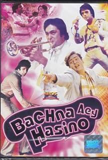 Bachna Aey Hasino
