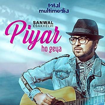 Piyar Ho Geya