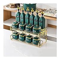 レーベルスパイス瓶小さな瓶キッチンライトラグジュアリーセラミック調味料ボックス大豆ソースボトルコンビネーションセット家庭調味料 (Color : F)
