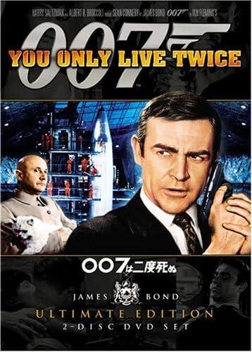 『007 死ぬのは奴らだ』(1973年)