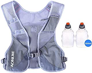 Keep Outdoor Men Women Sport Reflective Running Vest Hydration Backpack with 2 Pack 8.45oz Water Bottles for Night Walking Running Cycling Marathon