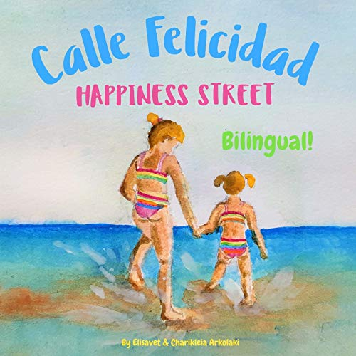 Happiness Street - Calle Felicidad: Α bilingual children's picture book in English and Spanish (Spanish Bilingual Books - Fostering Creativity in Kids)