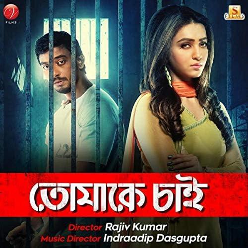 Arijit Singh feat. Payal Dev, Annwesha & Arijit Dev