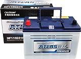 ATLASBX アトラス 国産車バッテリー 充電制御車対応 ATLAS PREMIUM NF 115D31R