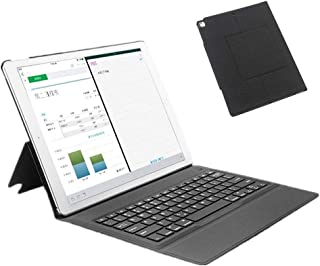 for iPad Pro 12.9 1st & 2nd Generation Keyboard Case,Slim Lightweigh Folio Shell Protective Stand Leather Cover for iPad P...