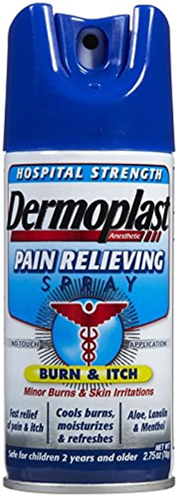 Dermoplast Pain Relieving Spray-2.75 oz.