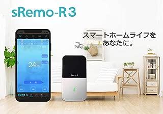 スマート学習リモコン sRemo-R3 (エスリモアール3) 【GoogleHome,AmazonAlexa,LineClova対応】《3年保証》 (シルバー)