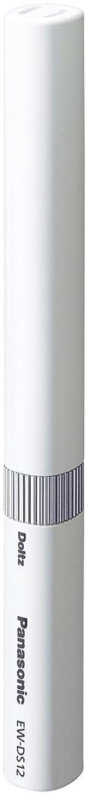 社会利用可能アレイパナソニック ポケットドルツ 音波振動ハブラシ 白 EW-DS12-W