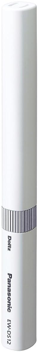 乙女シーサイドパイントパナソニック ポケットドルツ 音波振動ハブラシ 白 EW-DS12-W