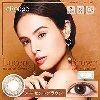 【6枚入り】eRouge(エルージュ)カラコン 2WEEK/2週間使い捨て Lucent Brown( ルーセントブラウン) (-4.00)