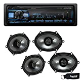 Alpine UTE-73BT Bluetooth Receiver (No CD), and Two Pairs of Kicker 43CSC684 6x8 / 5x7 Coaxial Speakers